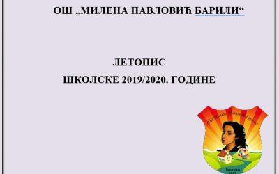 Летопис 2019 – 2020